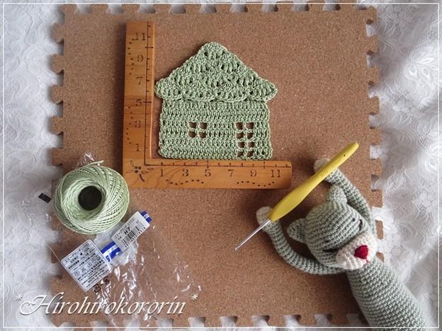 emmy grande house motif 1