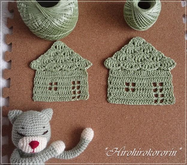 emmy grande house motif 2
