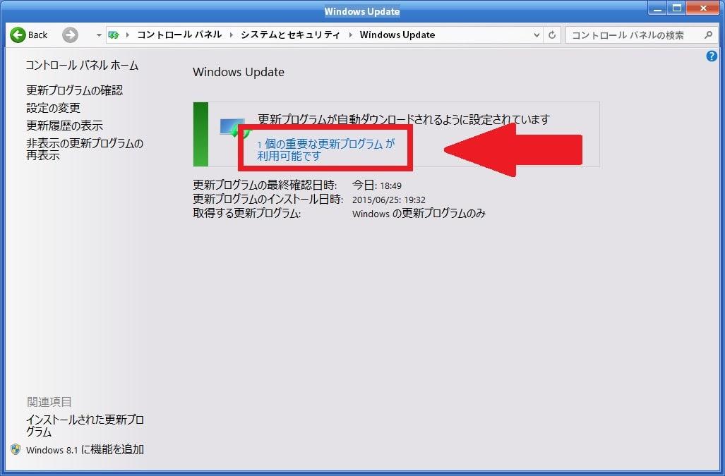 http://art53.photozou.jp/pub/119/2912119/photo/224585148_org.v1435504537.jpg