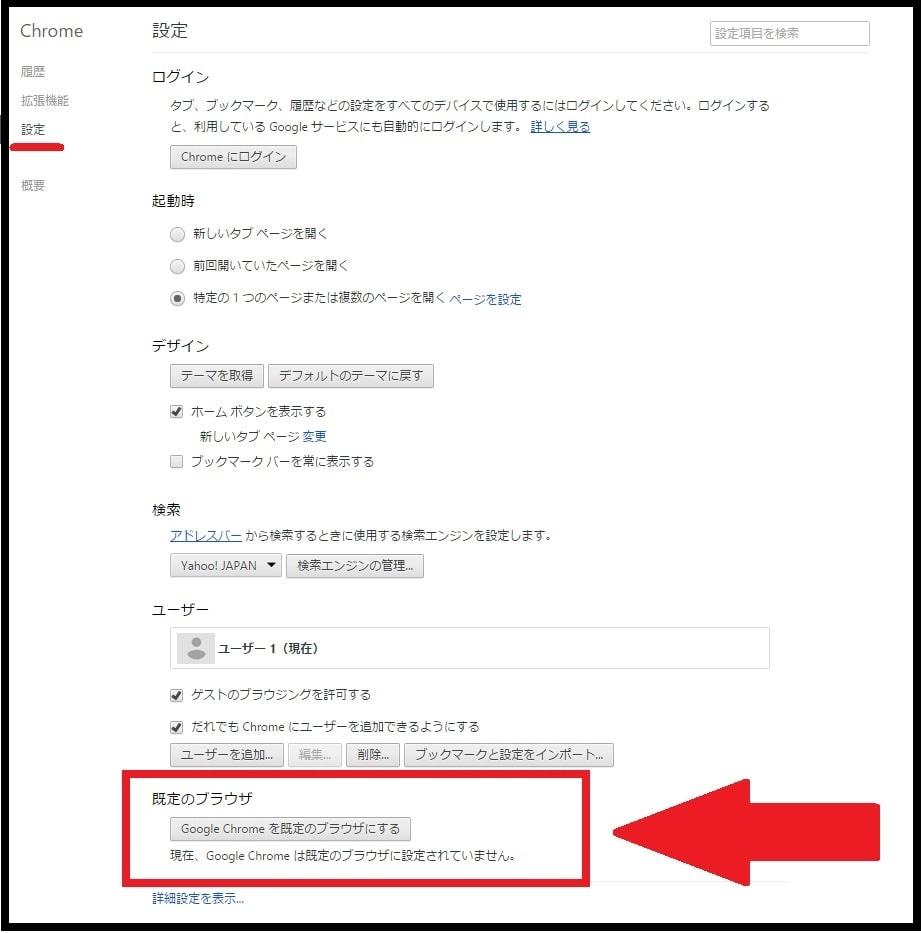 http://art53.photozou.jp/pub/119/2912119/photo/226100119_org.v1438873220.jpg