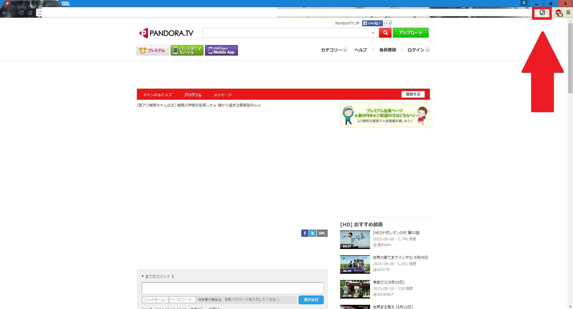 http://art53.photozou.jp/pub/119/2912119/photo/226271371_org.v1439232581.jpg
