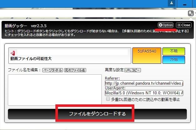 http://art53.photozou.jp/pub/119/2912119/photo/226271373_org.v1439232588.jpg