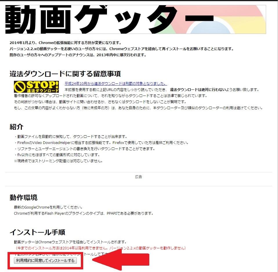 http://art53.photozou.jp/pub/119/2912119/photo/226271380_org.v1439232619.jpg