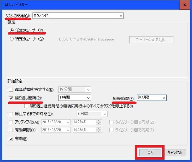 http://art53.photozou.jp/pub/119/2912119/photo/226686479_org.v1440049455.jpg