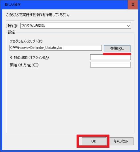 http://art53.photozou.jp/pub/119/2912119/photo/226686488_org.v1440049470.jpg