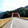 前川渡大橋