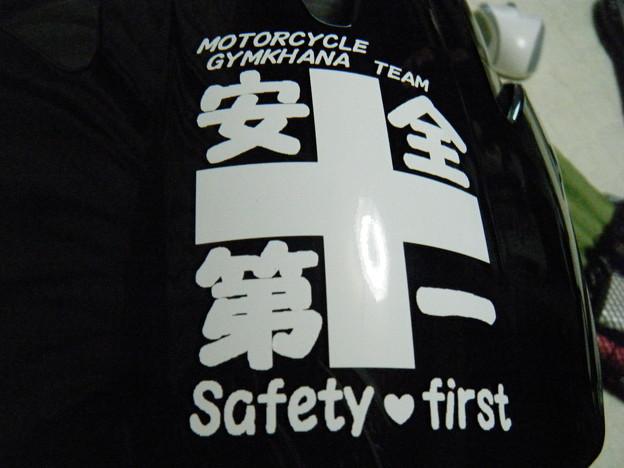 安全第一 ステッカー サンプル