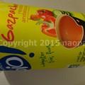 Photos: image002