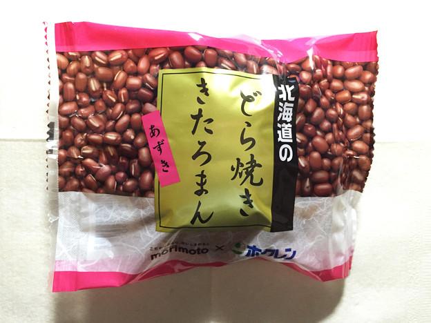 20150704-01『morimoto×ホクレン』の「北海道のどら焼ききたろまん」01