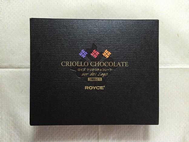 20150228-01【ロイズ】クリオロチョコレート01
