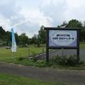 Photos: 山辺町 玉虫ラベンダー園