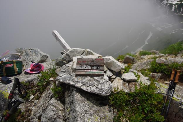 奥大日岳山頂2611m
