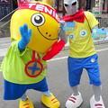 Photos: テニボ君 と アテンドの宇宙人