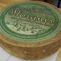 写真: チーズ-フローラニス(フランス)