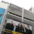 銀座ソニービルに Foo Fighters どーん♪