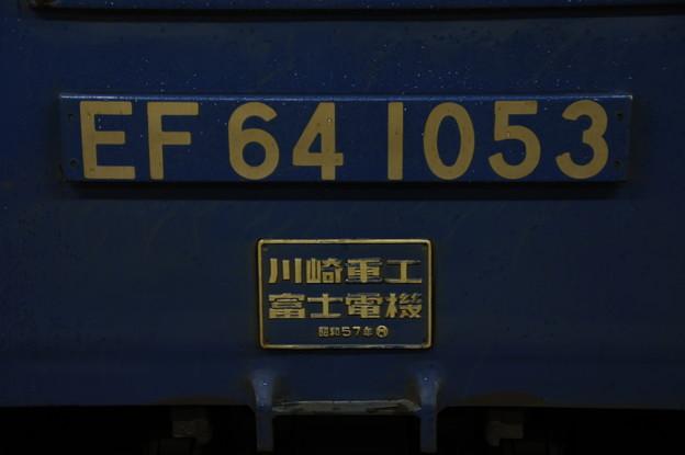 _DSC9486