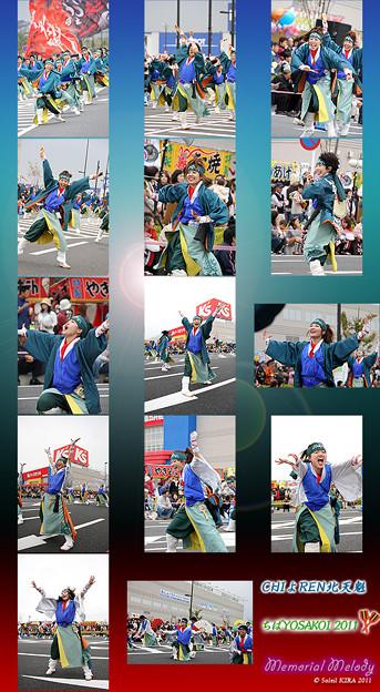 写真: CHIよREN北天魁_03 - ちばYOSAKOI 2011