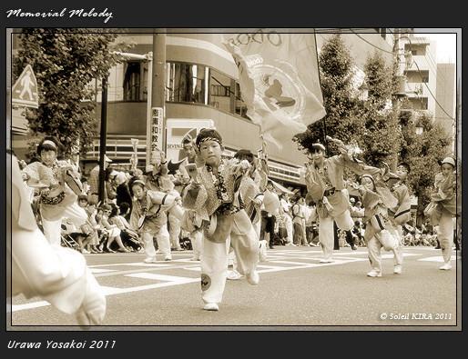 写真: ODORIKOえん_02 - 第8回 浦和よさこい2011