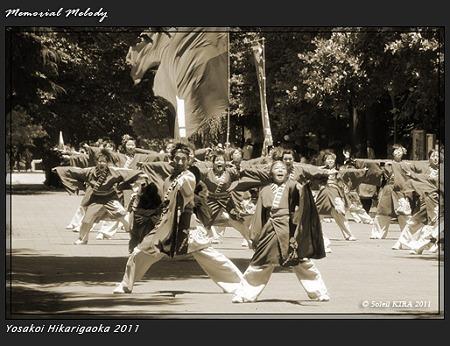 所沢風炎祇神伝〜雅〜_19 - よさこい祭りin光が丘公園2011