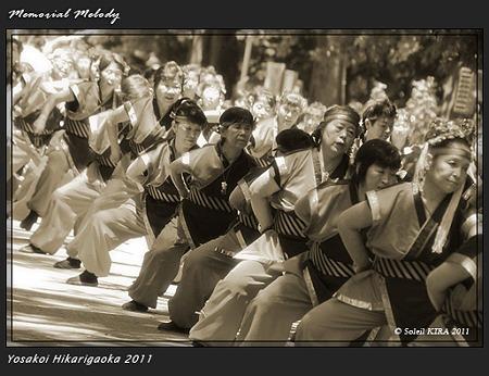 よさこい飯能乱舞_17 - よさこい祭りin光が丘公園2011