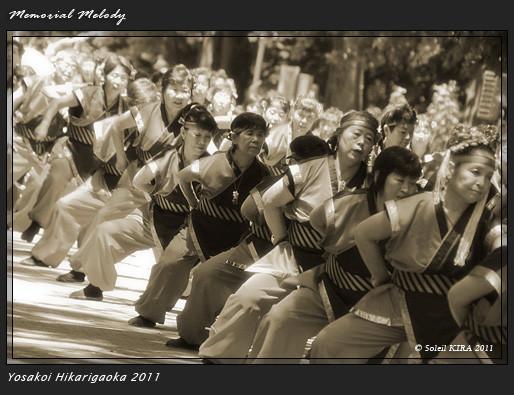写真: よさこい飯能乱舞_17 - よさこい祭りin光が丘公園2011