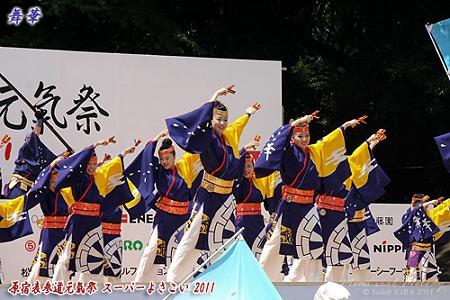 舞華_30 - 原宿表参道元氣祭 スーパーよさこい 2011