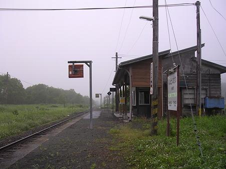 糸魚沢駅1