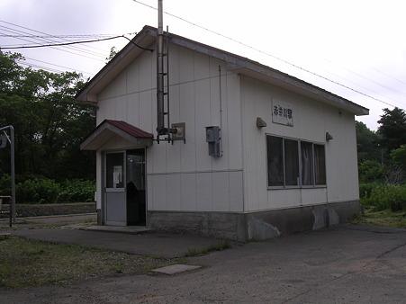 赤井川駅舎