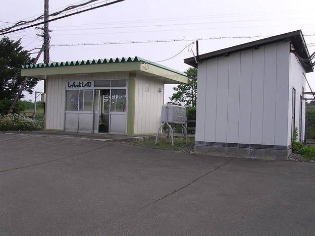 新吉野駅舎