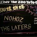 20110812 ZhertheZoo NOHOZ