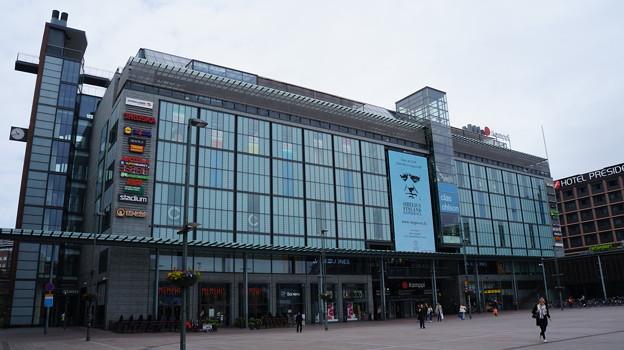 Kamppi Shopping Center