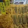 写真: 「生姜の奈良漬」新発売。 高知県産の生姜を熟練の職人が丹念に何度...