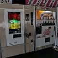 Photos: 雲沢ドライブイン 02