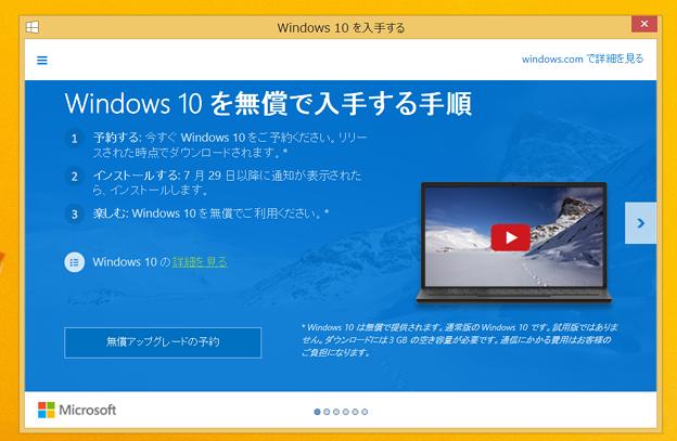 Windows10 - 写真共有サイト「フォト蔵」