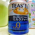 写真: 缶ジュースに見つけたOperaの「O」