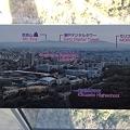 東山スカイタワー_55:展望室からの景色(案内板)