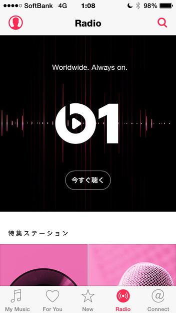 iOS 8.4の新しい「ミュージック」アプリ No - 13:Radio