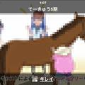 東京限定放送局「TOKYO MX」の一部放送をリアルタイムで見られる「エムキャス」- 3:フルスクリーン表示