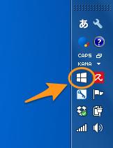 手持ちのWin 7機に、ようやくWin 10アップグレード用のアプリが! - 1