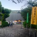 写真: 東別院 御坊夏祭り 2015 No - 1:改装中の山門