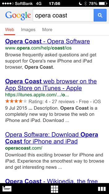 Photos: Opera Coast(4.40)だとなぜか古い(?)Googleページが表示される - 1