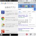 """Photos: Opera Coast 4.40 & Mini 10.2:Google Search Result (Tap """"More"""") - 1"""