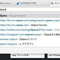 写真: アドレスバーのGoogleファビコンも新しくなって、ちょっと違和感…