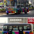 照片: カラフルな車体の、長久手市のコミュニティバス「N-バス」 - 4