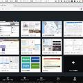 写真: Opera 32:UIがフラット化 - 1