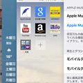 Photos: iOS 9:新しいアプリスイッチャー画面 - 2