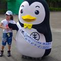 写真: 東山動植物園(2015年9月)No - 7:法務省のゆるキャラ(?)「ホゴちゃん」