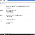 写真: Chrome:オプション設定画面(個人設定)