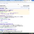 写真: Chromeエクステンション:Google検索に日付表示を