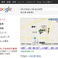 写真: Googleでジオタグ検索すると・・・